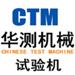 山东华测机械设备有限公司