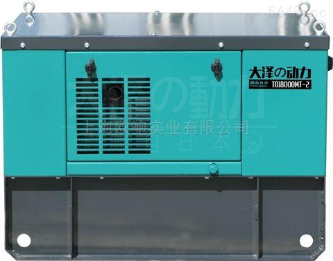 遥控器15kw静音柴油发电机