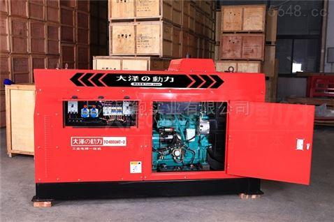 静音式500A柴油发电电焊机型号