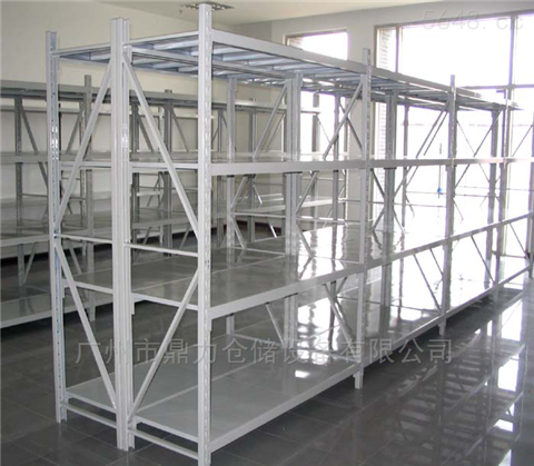 广州鼎力仓储设备轻型货架