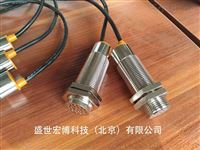 RS485-Modbus協議 工業級噪聲/噪音傳感器