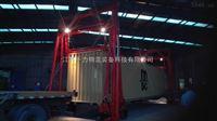 低起升型移动式分体集装箱装卸运输机