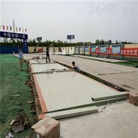 建筑工地安装电子地中衡报价120吨18m内蒙古