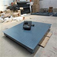 湖南长沙1.2*1.5米//1-3吨搅拌站电子秤