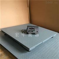 青海海南1.2*1.5米//1-3吨废品站计重地磅秤