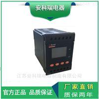 安科瑞晃电保护仪 用于115A 以下交流接触器