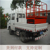 济南车载式升降平台厂家供应