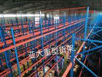 广州仓储货架厂家高位重型货架项目
