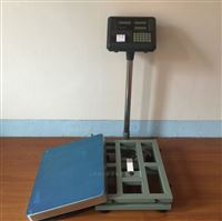 50kg带打印电子台秤