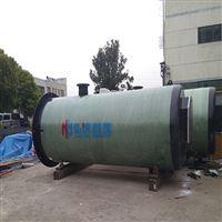 广西地埋式一体化预制泵站定制