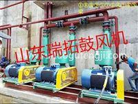 酒精蒸发专用蒸汽压缩机价格 MVR系统
