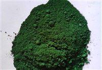 杭州GN級氧化鉻綠偏黃相三氧化二鉻粉末