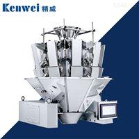 kenwei精威一代10头标准无弹簧组合秤